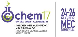 Έκθεση Chem 2017