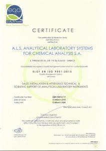 ALS ISO 9001:2015