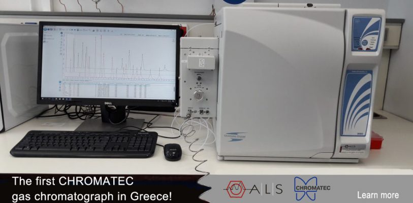 Chromatec gas chromatograph in greece